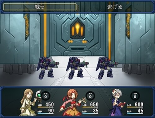 THE RID. - 1st Mission Game Screen Shot4