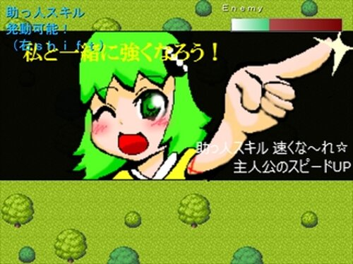 蓮榎歌境 歴 Game Screen Shot3