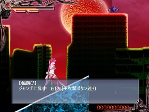 姫SAMA修正版 Game Screen Shot3