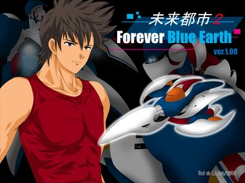 未来都市2 ForeverBlueEarth Game Screen Shot1