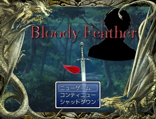 bloody feather Game Screen Shots