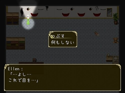 イマレマジョ ver.1.08 Game Screen Shot5