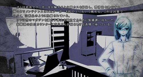 去人たちZERO -prologue- Game Screen Shot5