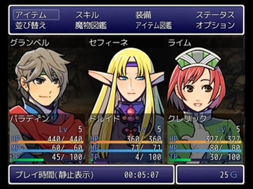 ONE world QUEST ver2.00 Game Screen Shot2