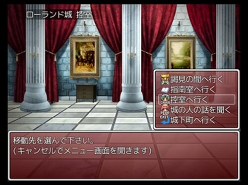 ONE world QUEST ver2.00 Game Screen Shot4