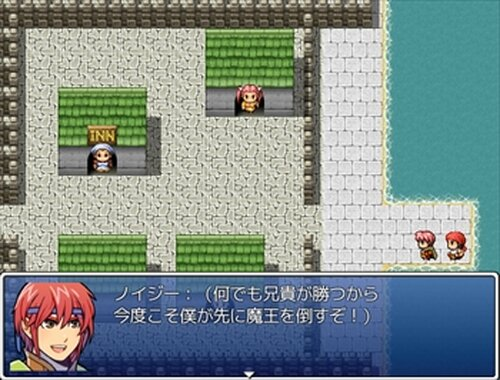 エリクノーラ Game Screen Shot3