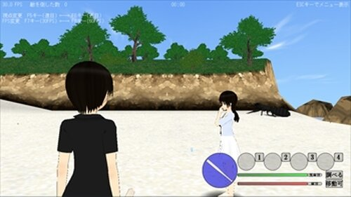 キセイ prototype1.2 Game Screen Shot5