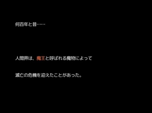 -SPECULARIONS-(体験版) Game Screen Shot2