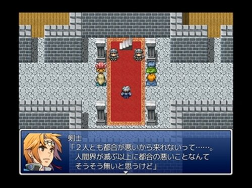 -SPECULARIONS-(体験版) Game Screen Shot3