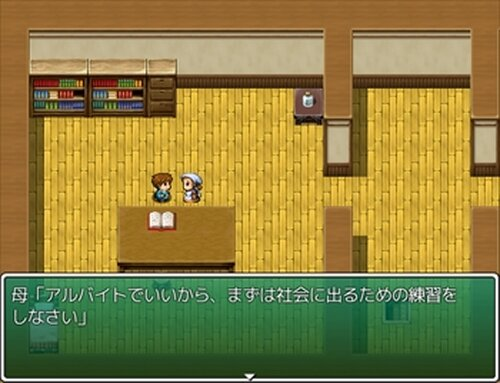 自立物語 Game Screen Shot2