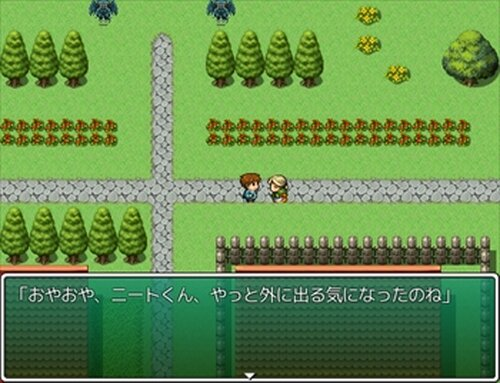 自立物語 Game Screen Shot3