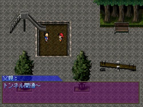 家族 Game Screen Shot1