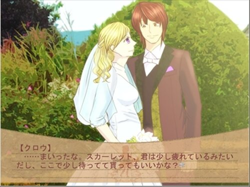 She was red.ー奪われた赤ずきんー Game Screen Shot3