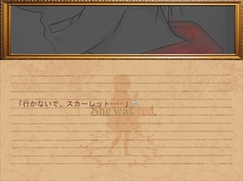 She was red.ー奪われた赤ずきんー Game Screen Shot4