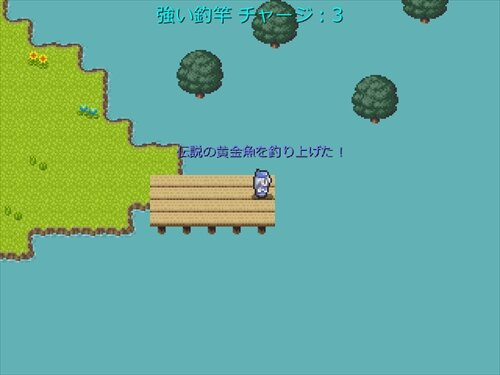 釣り奴隷 Game Screen Shot1