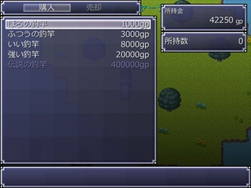 釣り奴隷 Game Screen Shot4