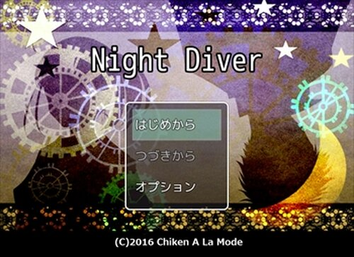 Night Diver Game Screen Shots