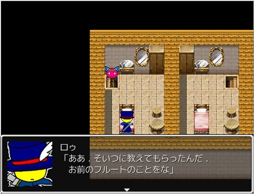 Wire!2 -the Flute for Desire-part3 Game Screen Shot1