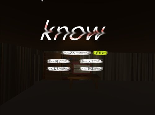 know Game Screen Shot1