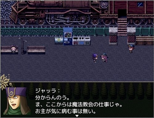 ラハと理の魔法生〜the 2ndstory〜 Game Screen Shot5