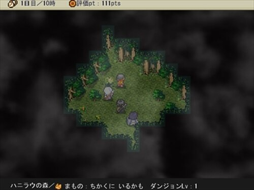 Moebirin Adventure Game Screen Shot3