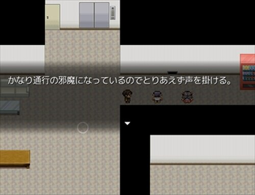 ホテル怪異 Game Screen Shot5