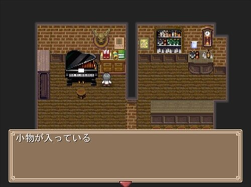 ココロ Game Screen Shot3