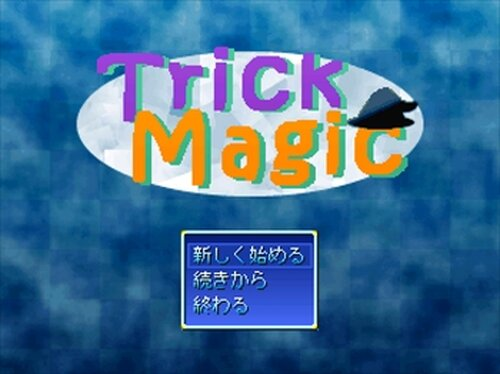 Trick Magic Game Screen Shots