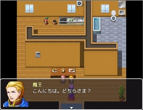 ふつうのRPG Game Screen Shot3