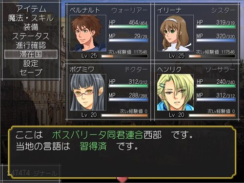 エーウェンタ・リーベラ Eventa libera Game Screen Shot