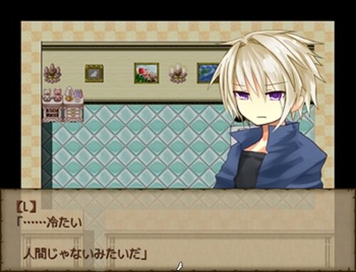 幻想の城-Schloss der fantasie- Game Screen Shots