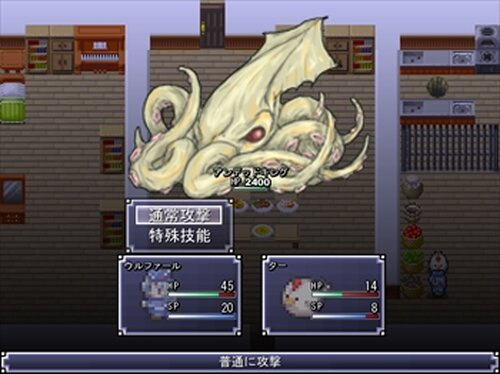 うひー Game Screen Shot3