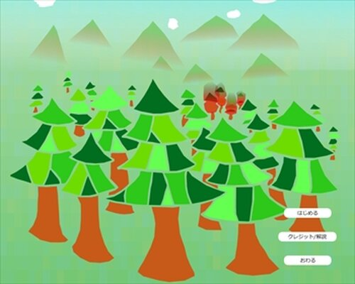 Burning Forest Simulator Game Screen Shot2