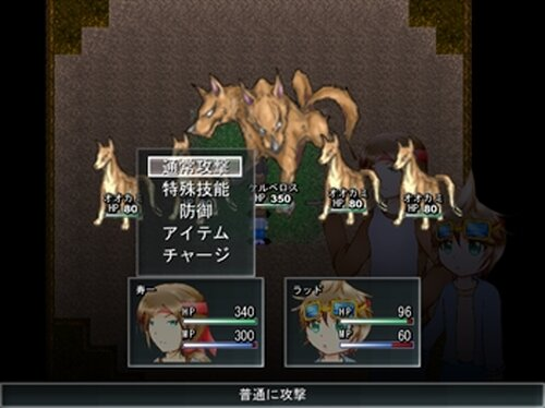 The inheritance Game Screen Shots