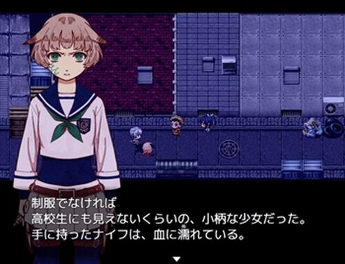 勇者のクズMV Game Screen Shot3