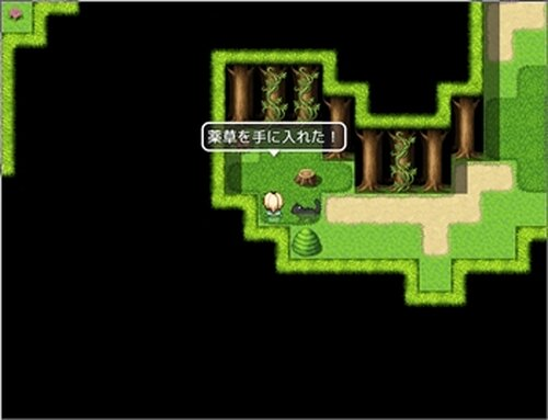 まほむすRPG Game Screen Shot3
