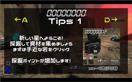 Level Of The Click Game Screen Shot3