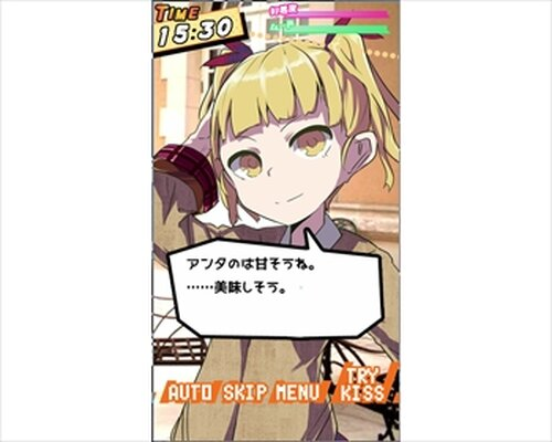 Want To Kiss You Game Screen Shots
