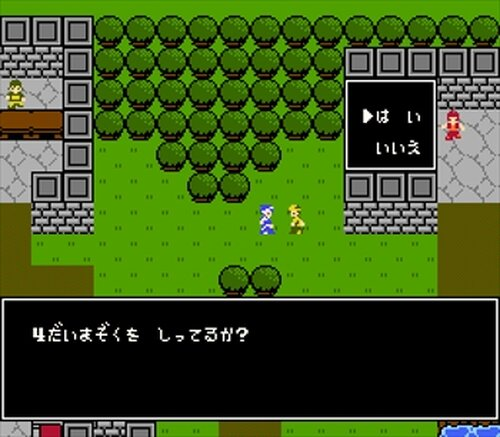 龍神伝説 Game Screen Shot2