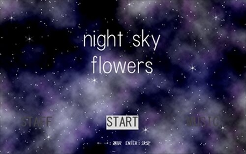 Night Sky Flowers Game Screen Shot2