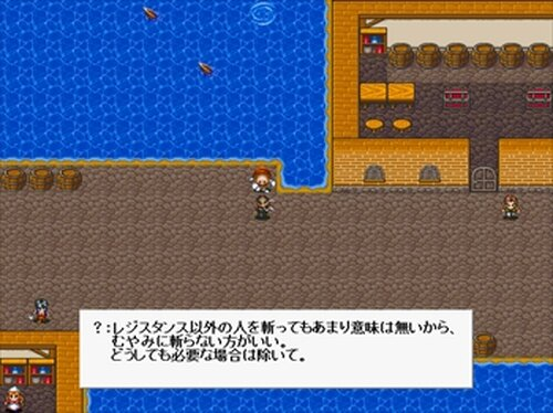 favor《依頼》1話:レジスタンスを排除せよ Game Screen Shot2