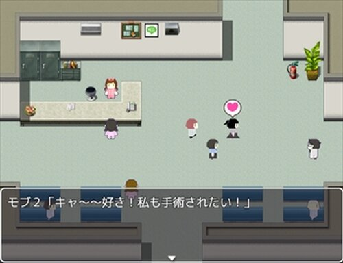 Operaiton Clear 2 (オペクリ2) Game Screen Shot2