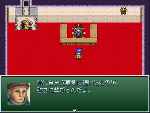 THE ヒットマン Game Screen Shot1