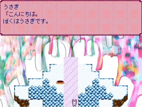 赤い森 Game Screen Shot1