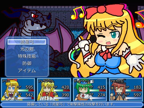 ALICE HOLE Game Screen Shots