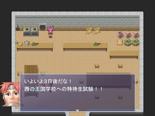 TENKEI Game Screen Shot3