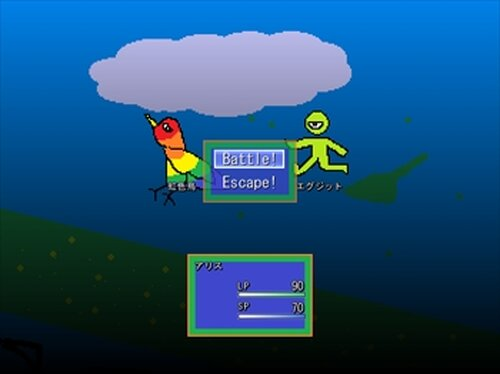 Alice Adventure in the Chaos_体験版 Game Screen Shot3