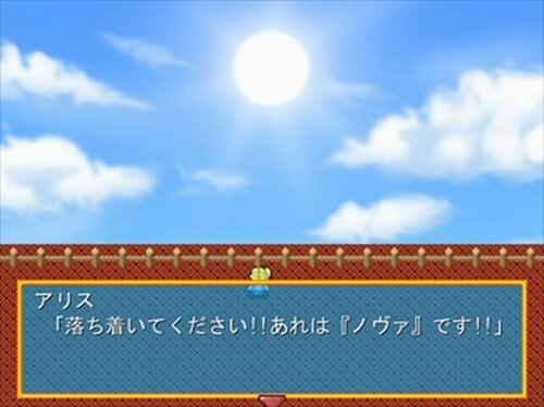 Alice Adventure in the Chaos_体験版 Game Screen Shots