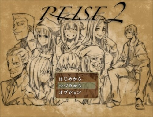 REISE2 Game Screen Shots