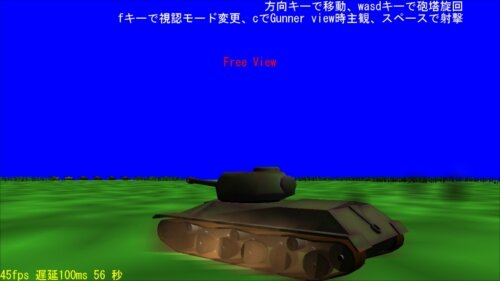 Tank Flanker Game Screen Shot1